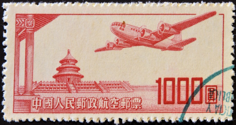 A postcard from China (Day50)