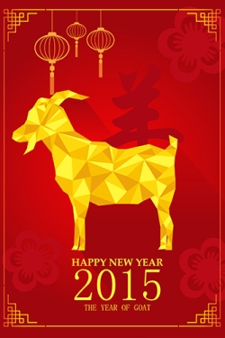 chinese new year goat