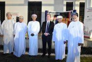 Oman OPEN network launch press