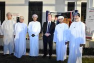 Oman OPEN network launch press
